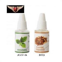 電子タバコ用リキッド EAGLE SMOKE(イーグルスモーク) 20ml×3個セット 99760100・メンソール アドミラル産業