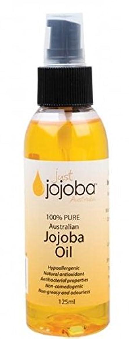 スピーカーはいエネルギー[Just Jojoba Australia]ジャストホホバ 100% ピュア ゴールデンホホバオイル 125ml(海外直送品)