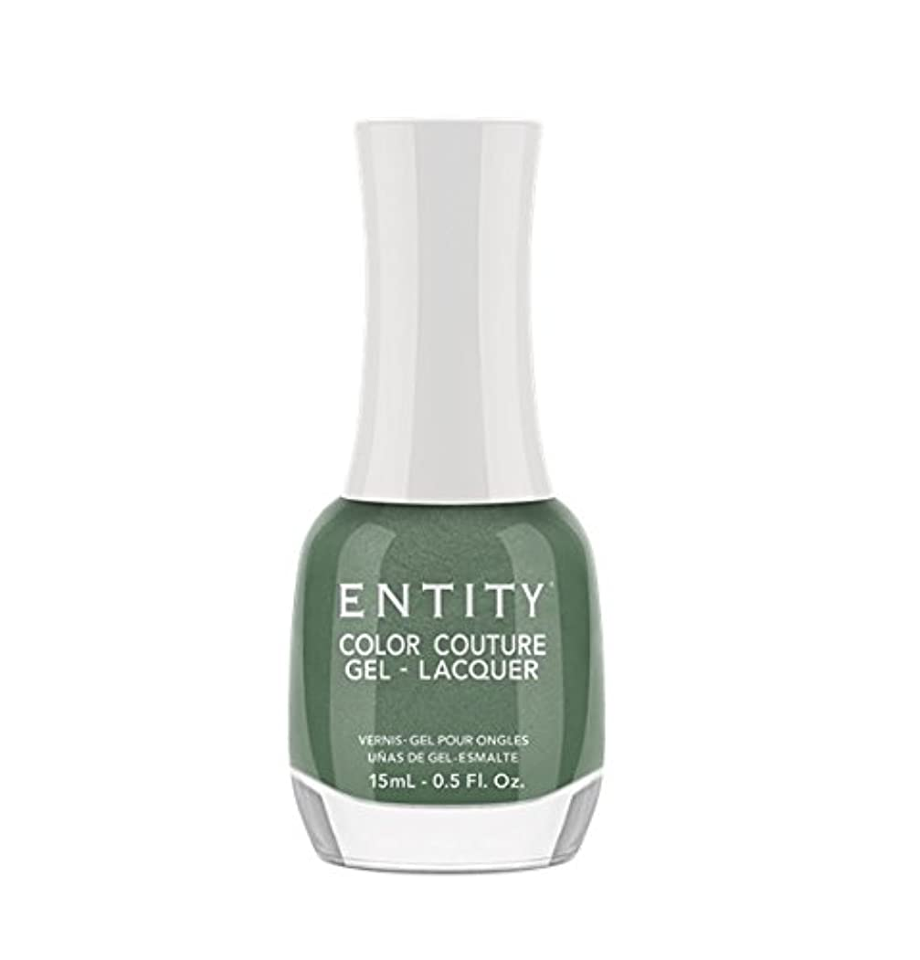 マリンエキゾチック認証Entity Color Couture Gel-Lacquer - Beauty Icon - 15 ml/0.5 oz
