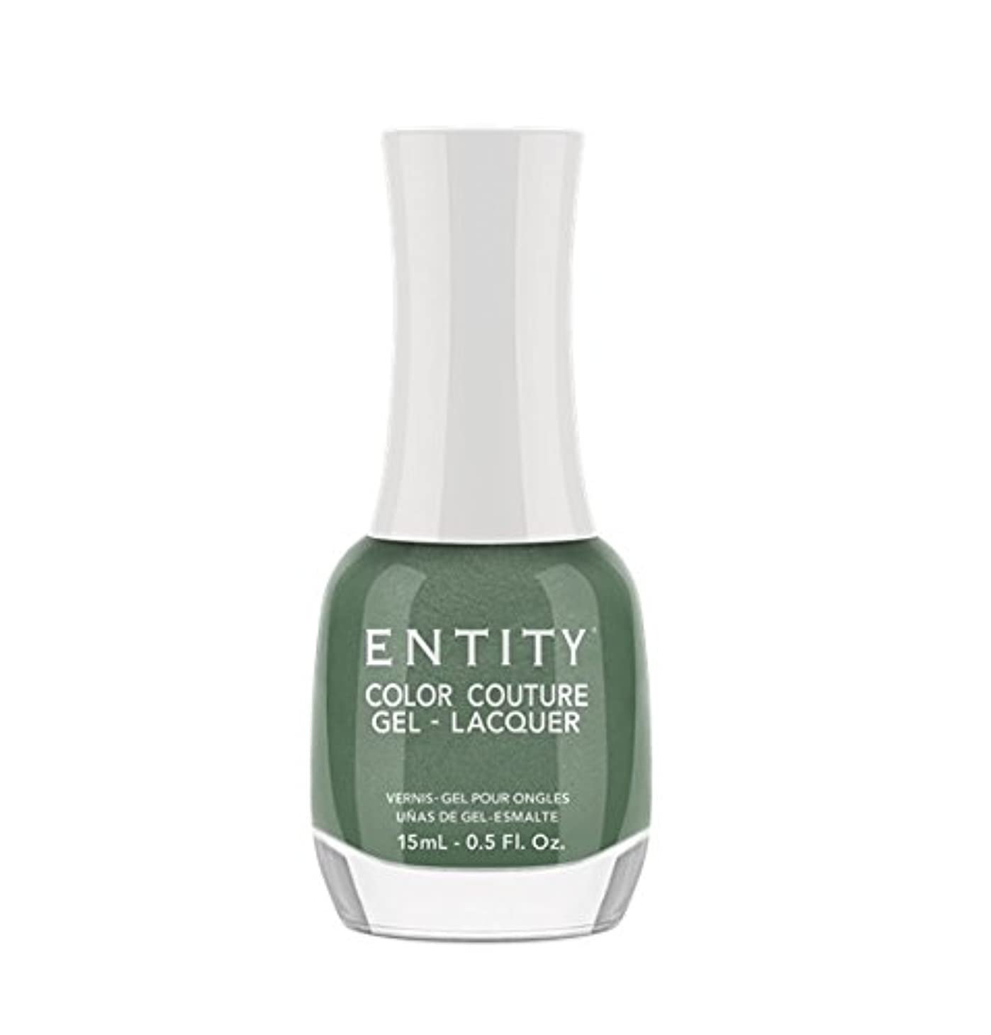 分析バラバラにするきれいにEntity Color Couture Gel-Lacquer - Beauty Icon - 15 ml/0.5 oz
