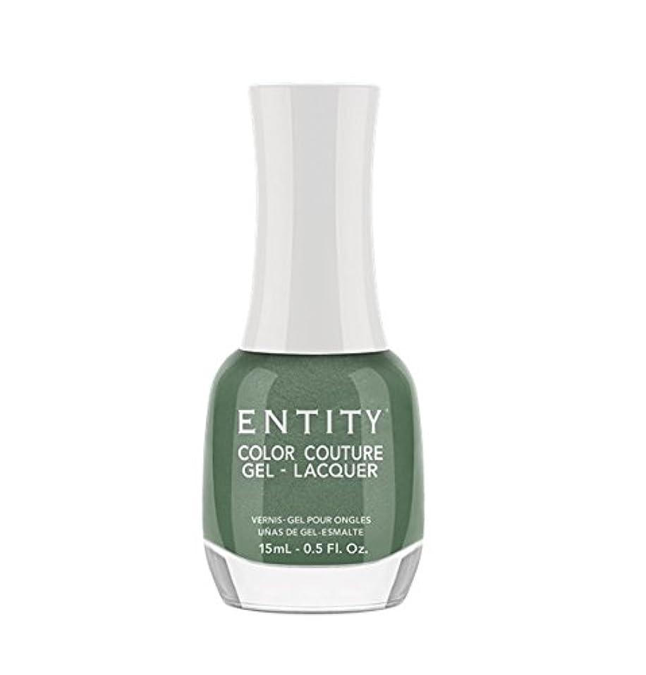 扱いやすい伝導率プリーツEntity Color Couture Gel-Lacquer - Beauty Icon - 15 ml/0.5 oz
