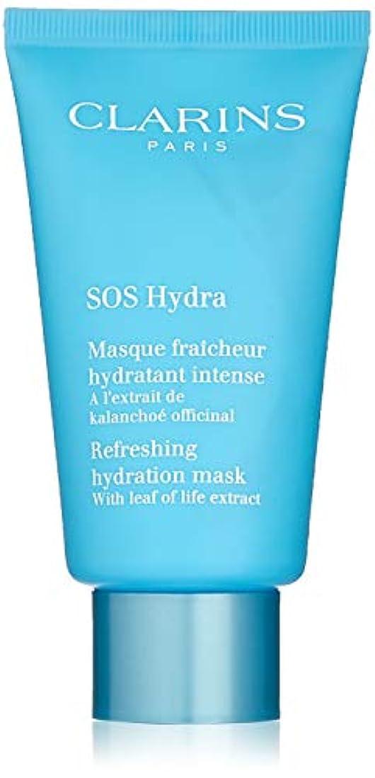 風景起こりやすい現金クラランス SOS Hydra Refreshing Hydration Mask 75ml/2.3oz並行輸入品