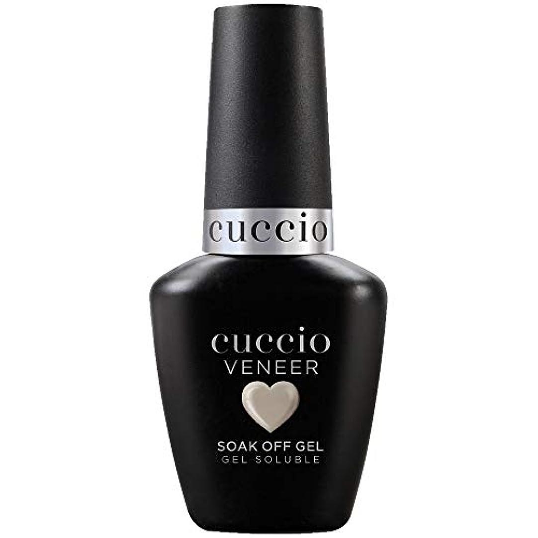 ペチコート発症モールス信号Cuccio Colour Veneer LED/UV Gel Polish - Oh Naturale - 0.43oz / 13ml