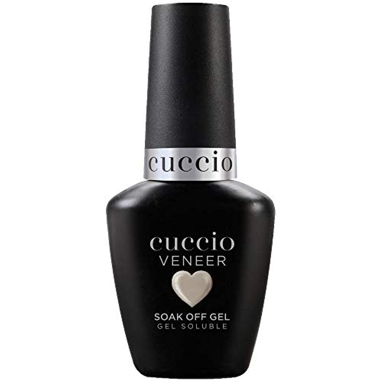 波紋特別に引数Cuccio Colour Veneer LED/UV Gel Polish - Oh Naturale - 0.43oz / 13ml