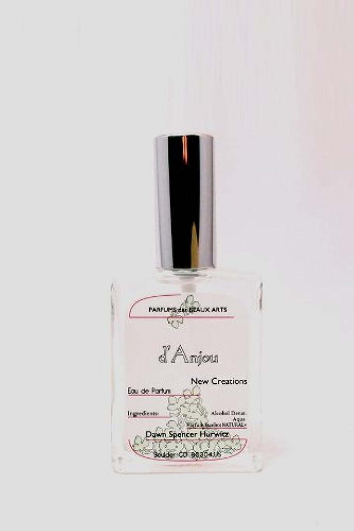 モノグラフ記念日神DAWN?Perfume オードパルファム 30ml