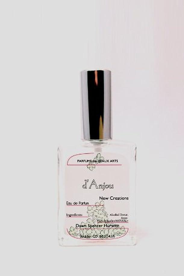 セメント組み立てる少しDAWN?Perfume オードパルファム 30ml