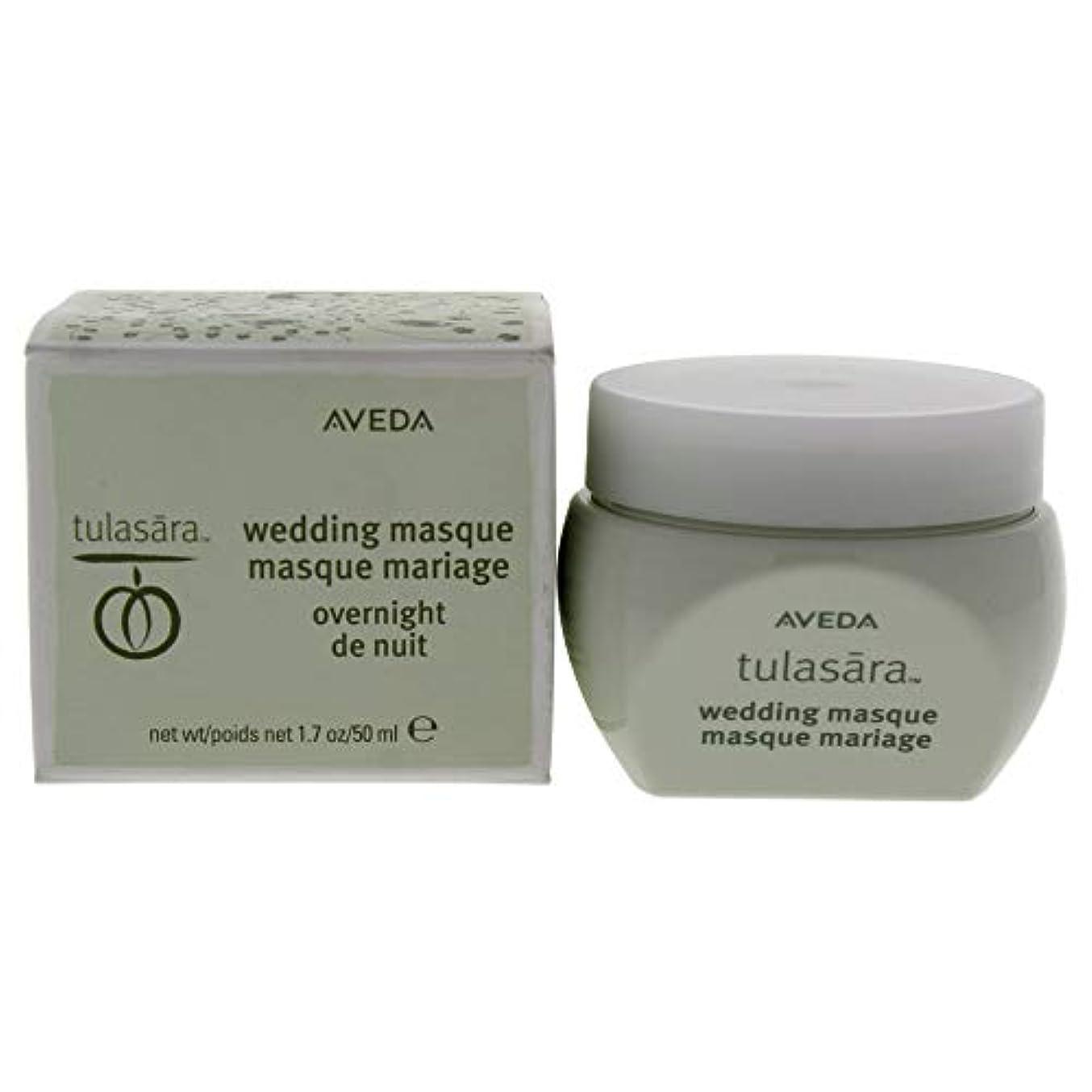 先生ピアノレザーアヴェダ Tulasara Wedding Masque Overnight 50ml/1.7oz並行輸入品