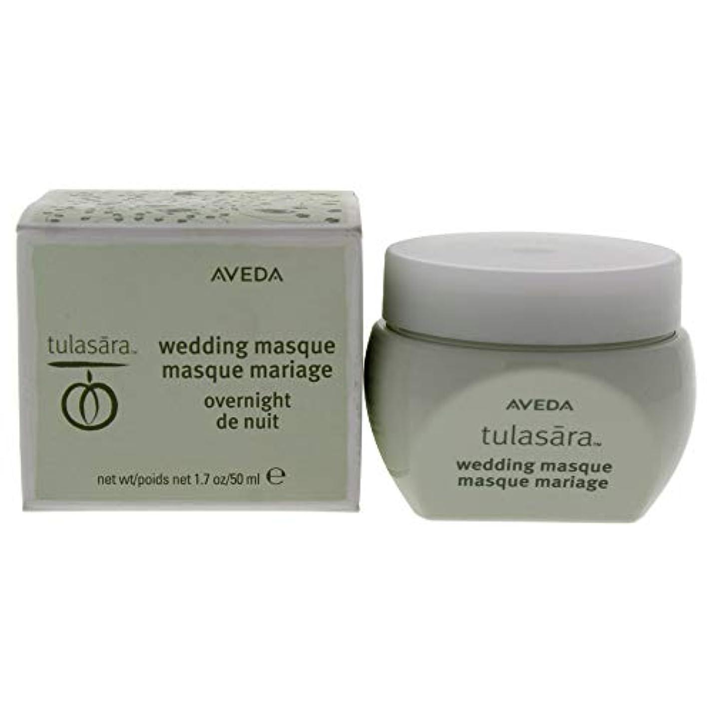 粉砕する南極ペデスタルアヴェダ Tulasara Wedding Masque Overnight 50ml/1.7oz並行輸入品