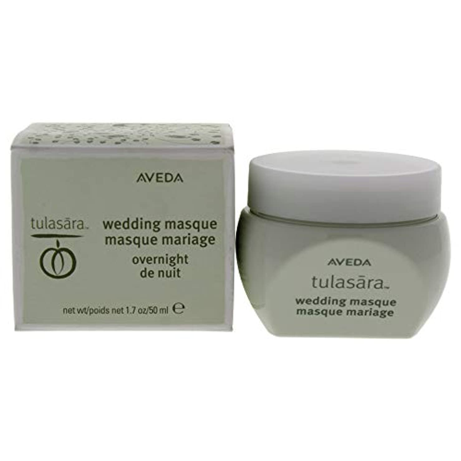 鮮やかな空虚ハックアヴェダ Tulasara Wedding Masque Overnight 50ml/1.7oz並行輸入品
