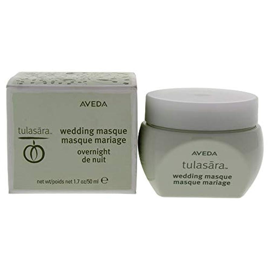 ポルノ代わってランデブーアヴェダ Tulasara Wedding Masque Overnight 50ml/1.7oz並行輸入品
