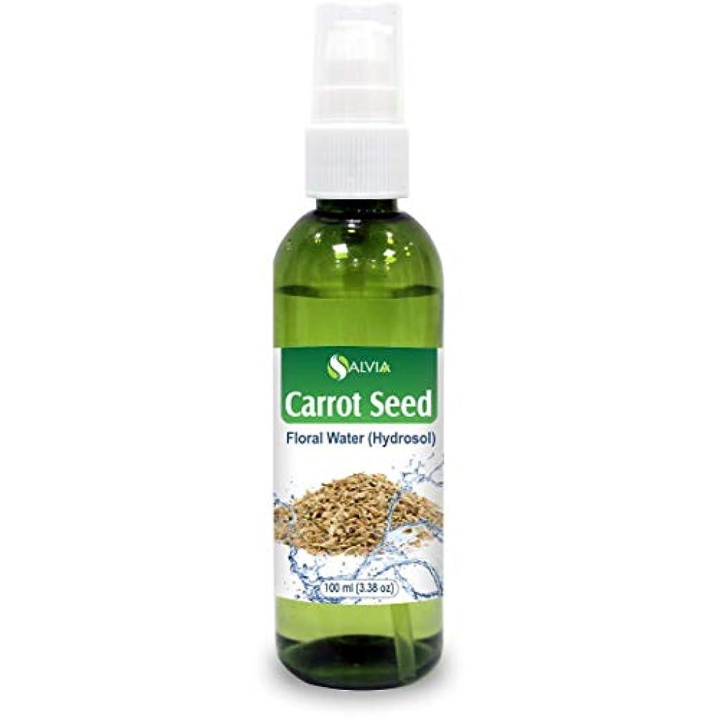 将来の血まみれの望まないCarrot Seed Floral Water Floral Water 100ml (Hydrosol) 100% Pure And Natural