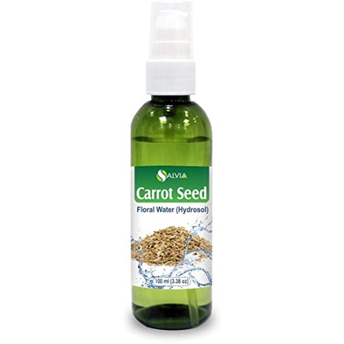 憎しみテレマコス動脈Carrot Seed Floral Water Floral Water 100ml (Hydrosol) 100% Pure And Natural