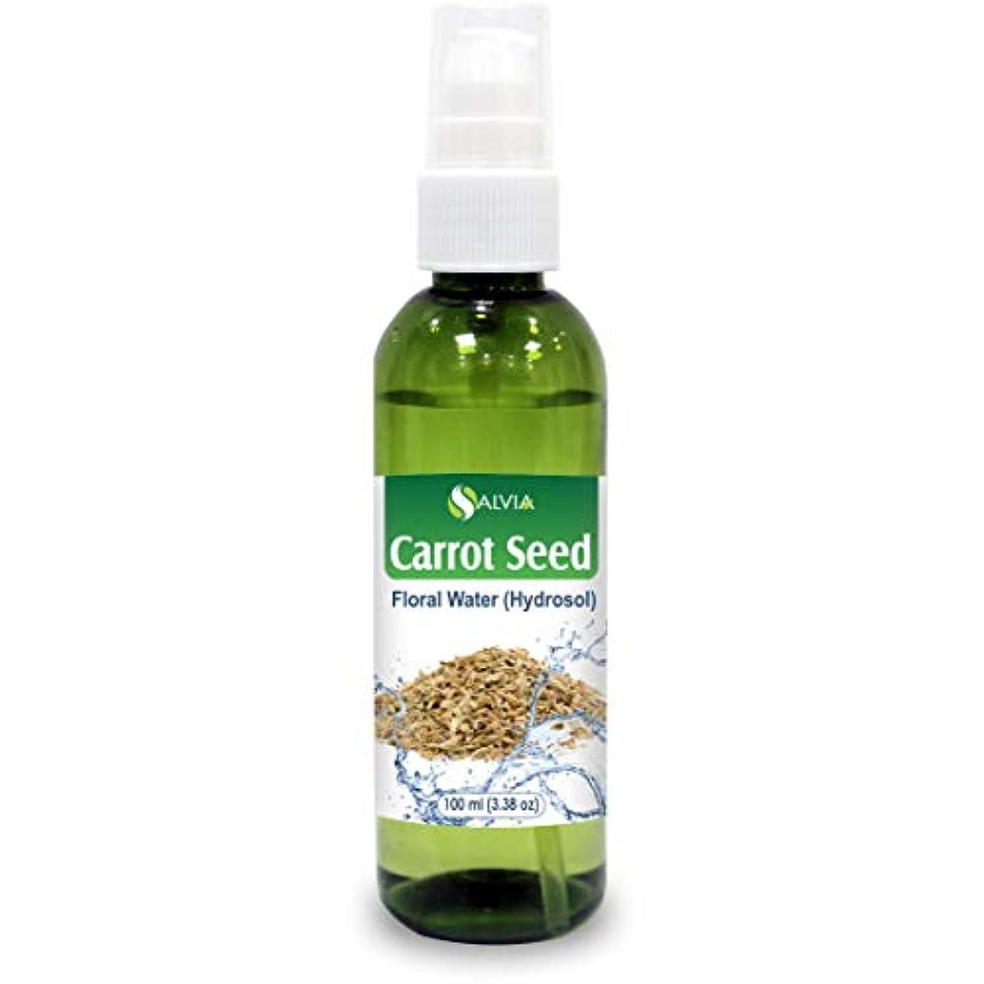 マッシュロケット最愛のCarrot Seed Floral Water Floral Water 100ml (Hydrosol) 100% Pure And Natural