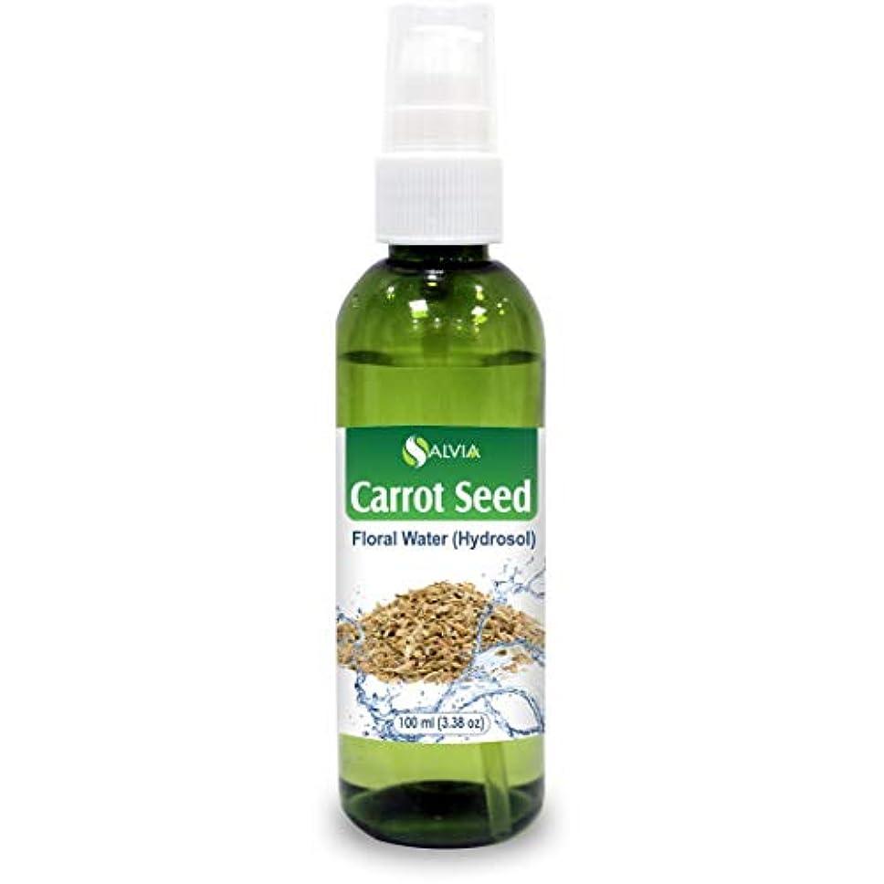 バスルームアルプスクランシーCarrot Seed Floral Water Floral Water 100ml (Hydrosol) 100% Pure And Natural