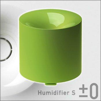 Humidifier S XQT-K110