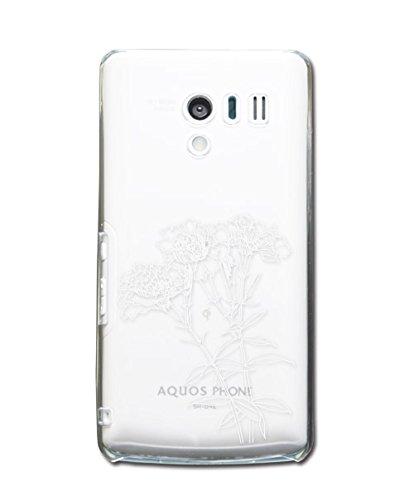 AQUOS PHONE EX SH-04E ケース アクオス...
