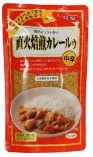 直火焙煎カレールゥ 中辛 170g