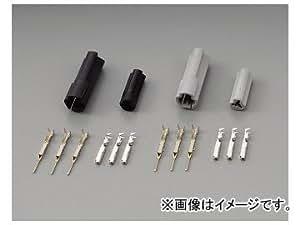 デイトナ(DAYTONA) ヤマハ用040型ウインカーコネクターセット 3極/グレー 65088