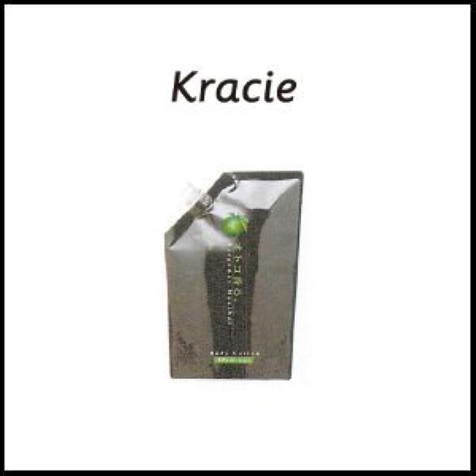 バットキャロラインスイクラシエ オトコ香る ボディローション(ベルガモット) 500ml 詰替え用(レフィル)