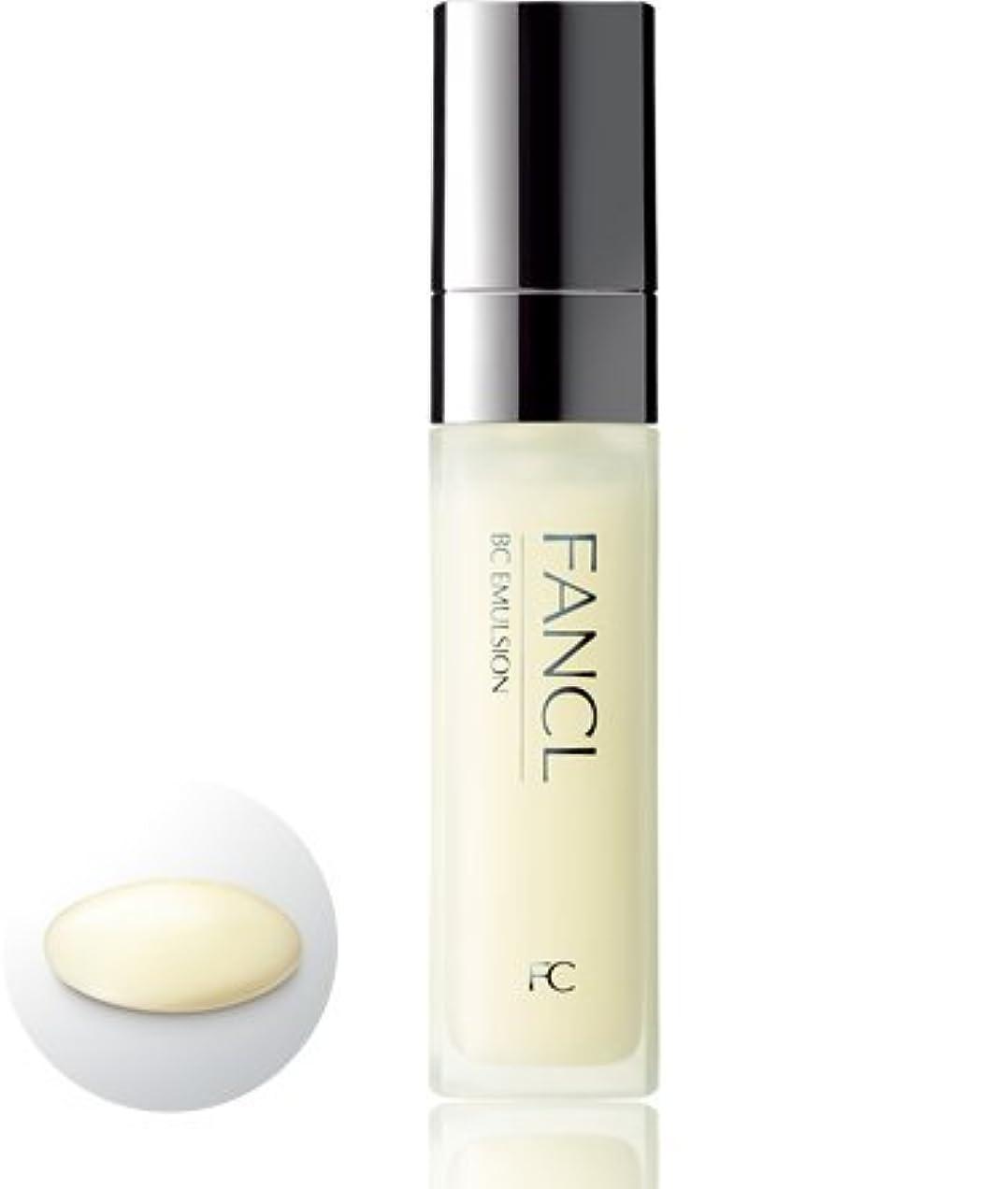 流す耐久魅了するFANCL  BC 乳液  30mL