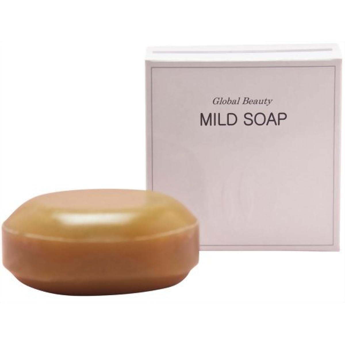 カフェひどく恒久的Global Beauty(グローバルビューティー) グローバルビューティー マイルドソープ(100g) 洗顔