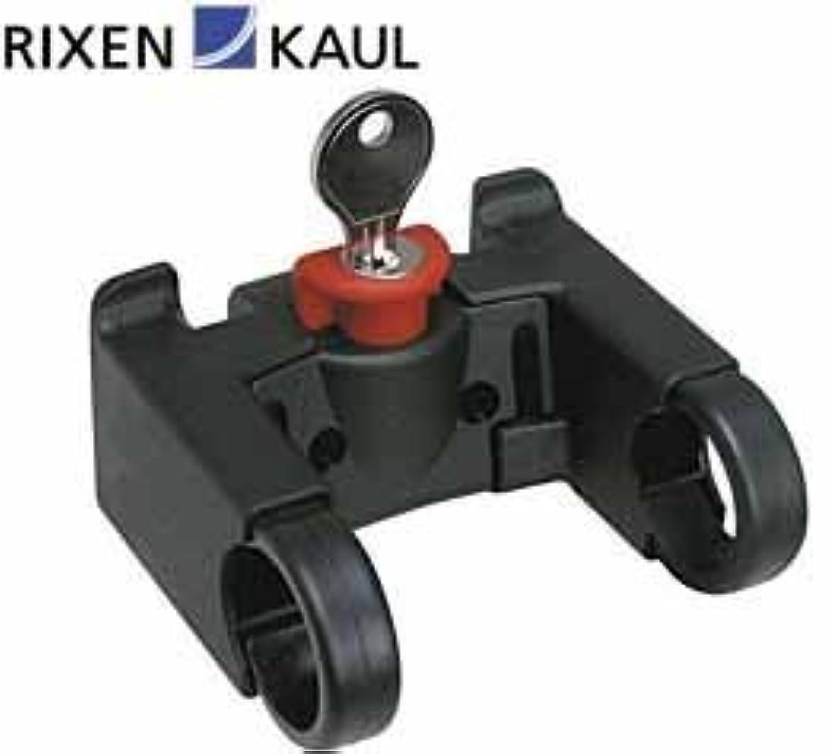 ドール群がるボスRIXEN KAUL (リクセンカウル) KF830 フロントアタッチメント 鍵付き カゴ オプションパーツ