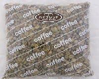 コーヒー 生豆 ハイブレンド 500g
