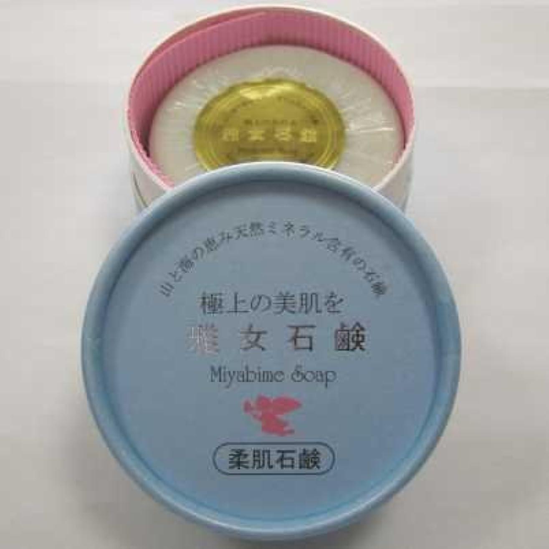 サンダースお酢すみません雅女石鹸(Miyabime Soap)