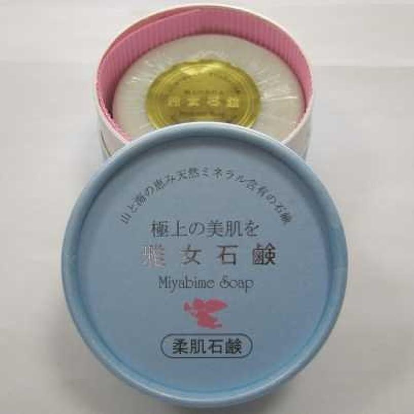 砂漠安西あからさま雅女石鹸(Miyabime Soap)