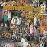 トランス・レイヴ・プレゼンツ・メンズエッグ・ナイト・ベスト ビクターエンタテインメント