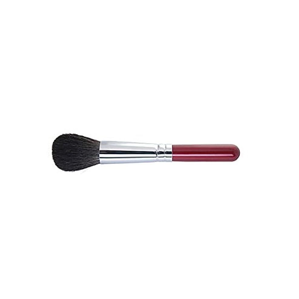 私のアセンブリ実り多い熊野筆 Ai brush 18-2S/チークブラシ/丸