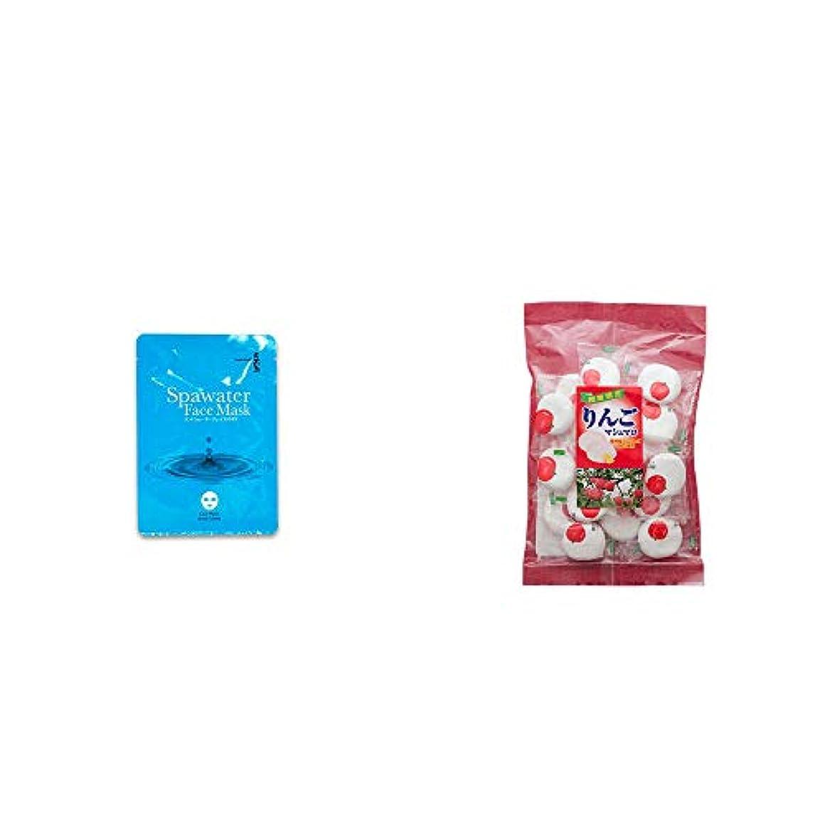 酸度ヒゲフルーティー[2点セット] ひのき炭黒泉 スパウォーターフェイスマスク(18ml×3枚入)?信州りんご100%使用 りんごマシュマロ(110g)
