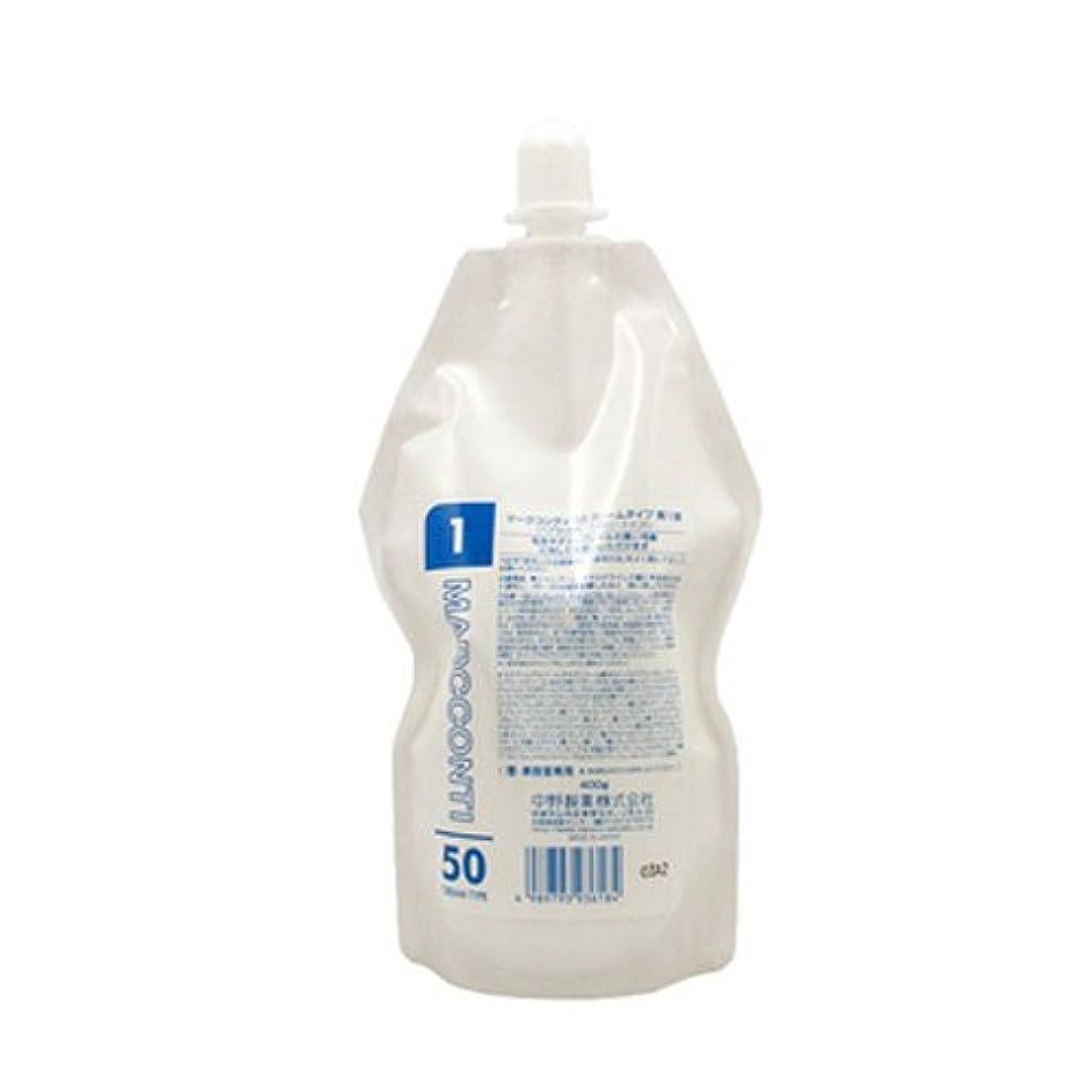 第二に小さい水没ナカノ マークコンティ 50 クリームタイプ 400g【パーマ液】【1剤】