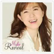 Mako Revival