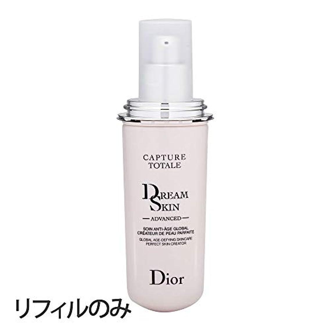 ディオール(Dior) 【リフィル】カプチュール トータル ドリーム スキン アドバンスト 50ml [並行輸入品]