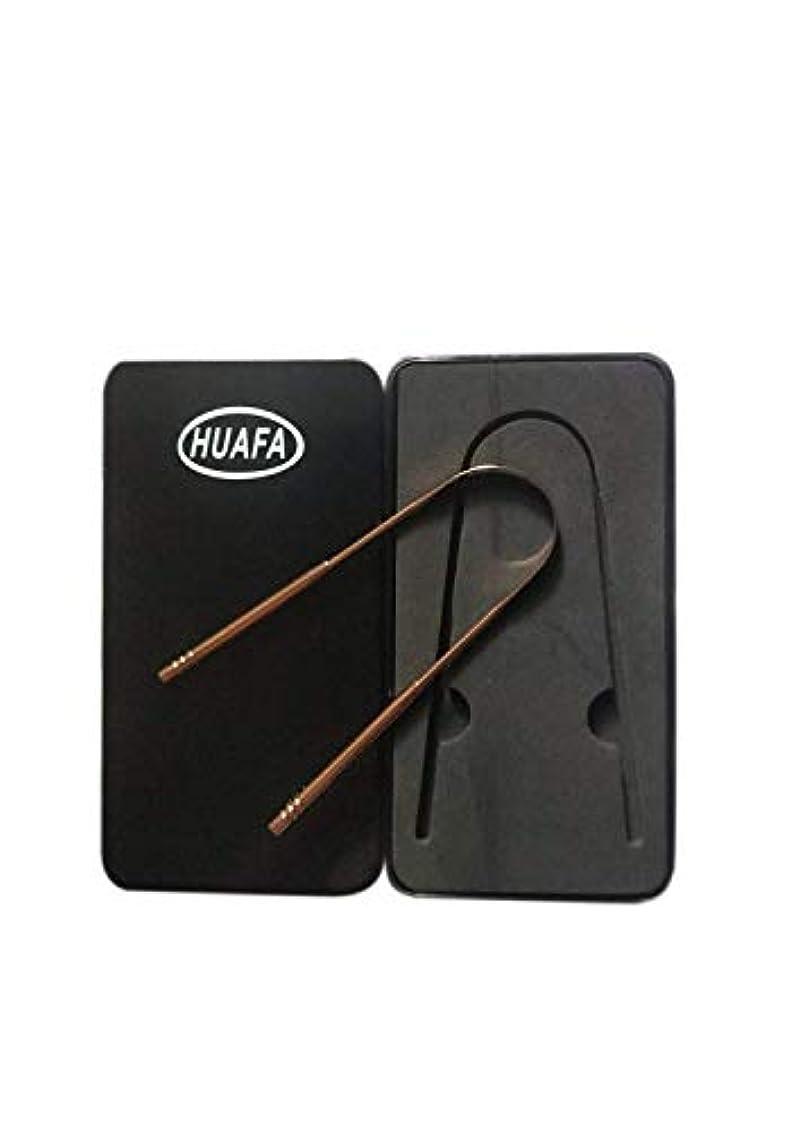 休戦時計購入[HUAFA]舌ブラシ、舌クリーナー、口腔クリーナー、口臭防止、抗菌素材