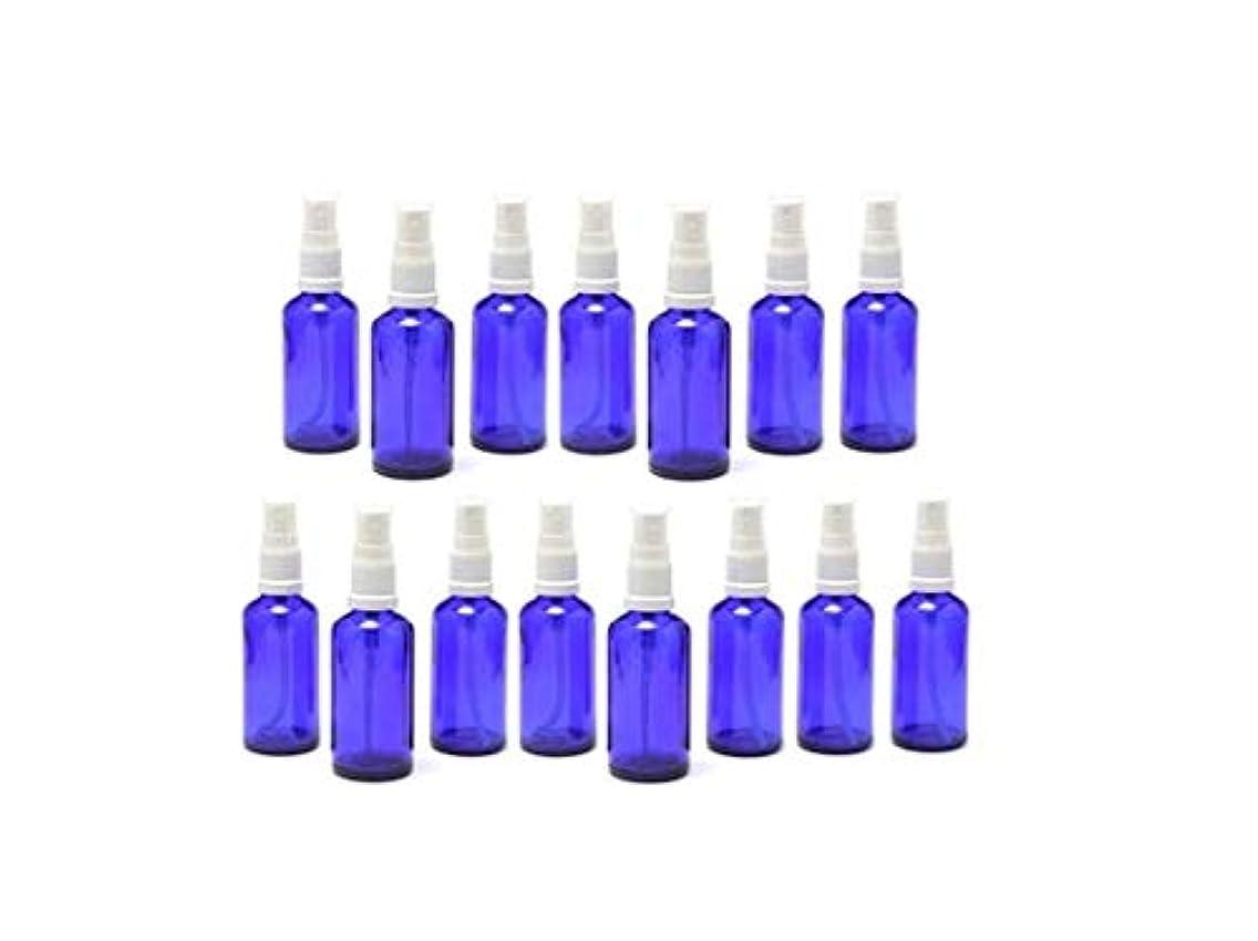 多様なホステル小間遮光瓶 スプレーボトル 50ml コバルトブルー/ホワイトヘッド(グラス/アトマイザー)【 アウトレット商品 】 (5) 15本セット)