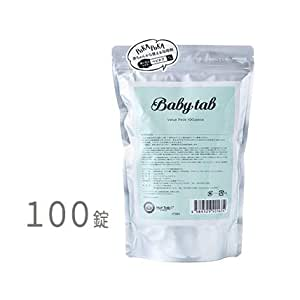 【ベビタブ】100錠入 ママ ベビー 赤ちゃん 子供 の入浴剤 沐浴剤 無添加 乾燥肌 あせも 保湿 オーガニック 炭酸 ノープー 出産祝い