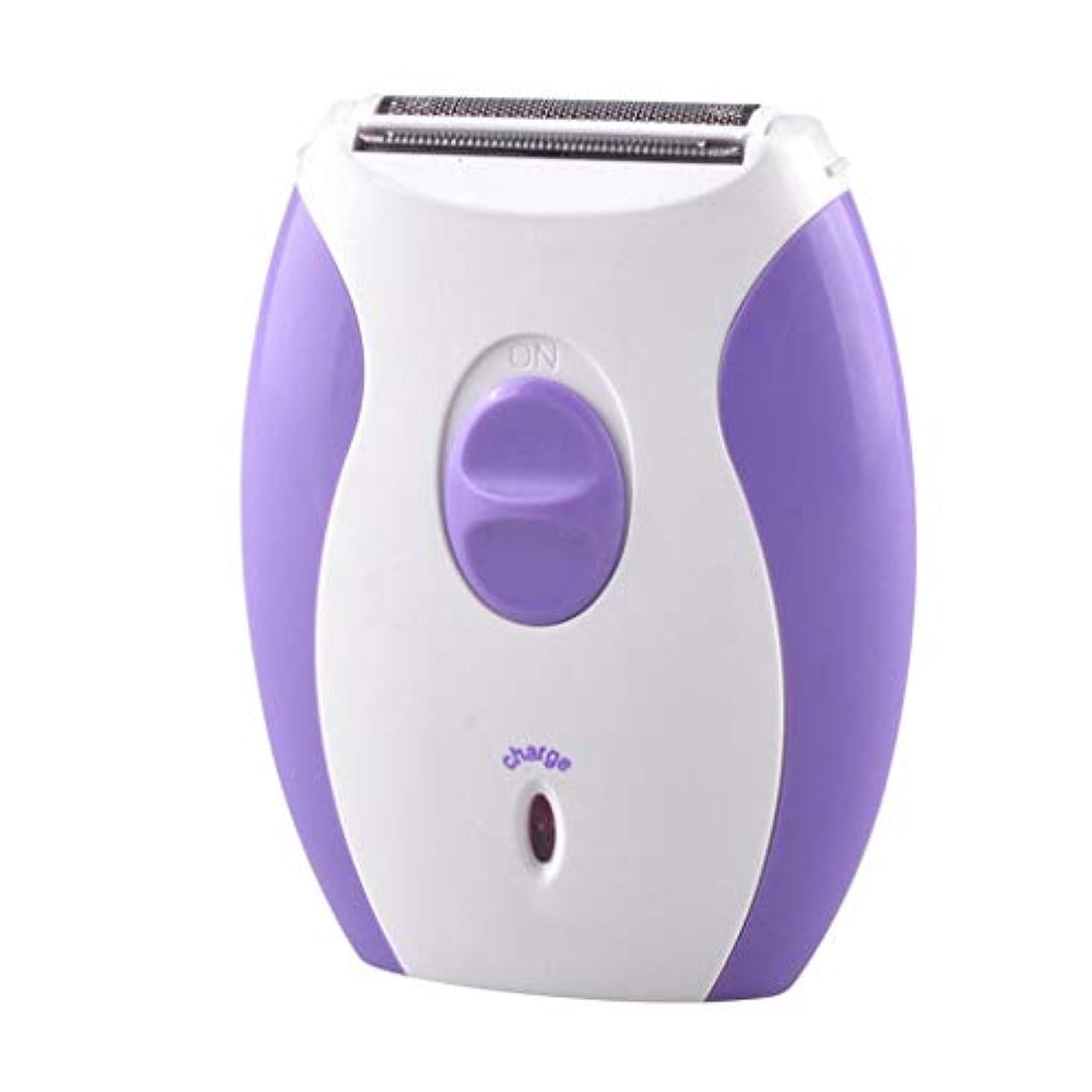 主観的エッセイ構成員女性用電気かみそり、多機能用ポータブルボディ脱毛器充電式ユニセックス脱毛器は、足から余分な髪を取り除きます (Color : Purple)