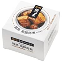 K&K 缶つまプレミアム 霧島黒豚 角煮 携帯缶 x6個 1セット
