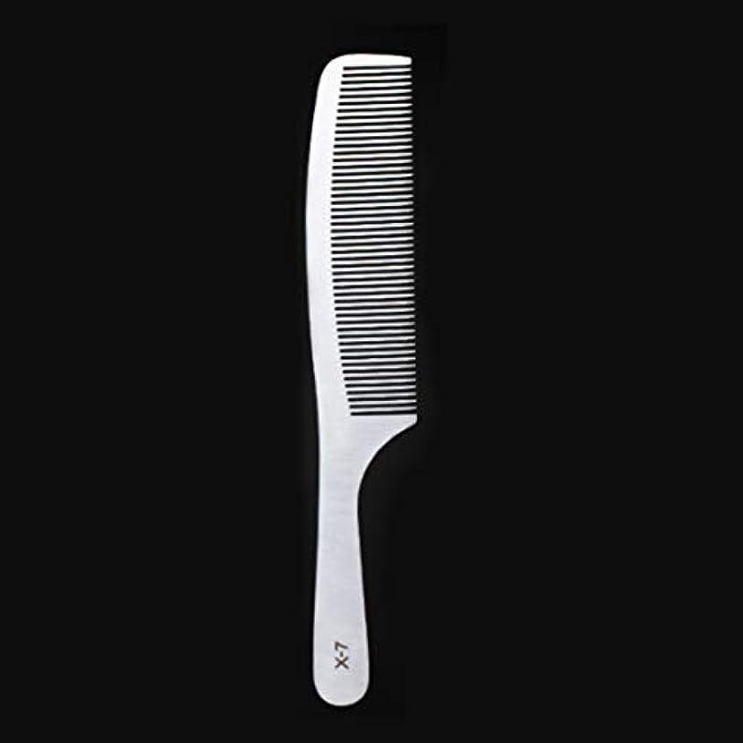 ご飯セミナースタンド特別な薄いステンレス鋼の毛の櫛、女性のための帯電防止櫛または人のための平らな毛との銀製の白さまざまな櫛 ヘアケア (サイズ : X7)