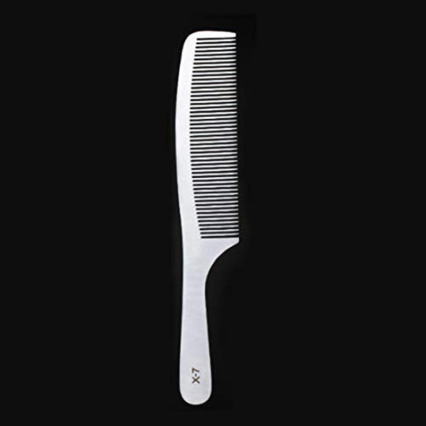 条約不要発見特別な薄いステンレス鋼の毛の櫛、女性のための帯電防止櫛または人のための平らな毛との銀製の白さまざまな櫛 ヘアケア (サイズ : X7)