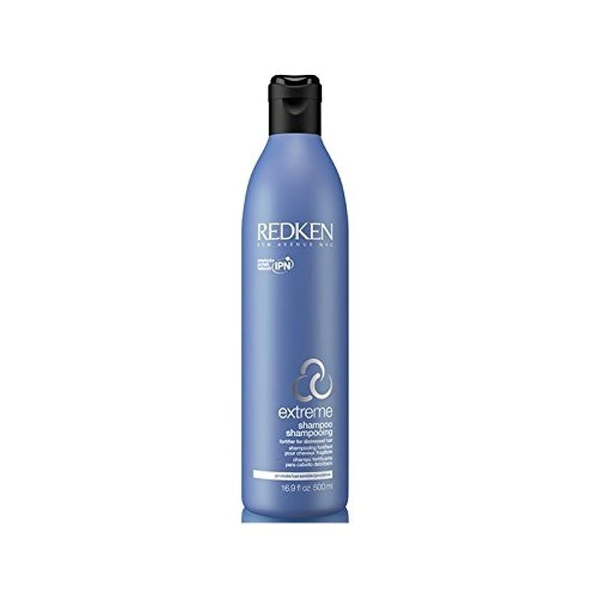 机トラフィック視線レッドケン極端なシャンプー500ミリリットル x4 - Redken Extreme Shampoo 500ml (Pack of 4) [並行輸入品]