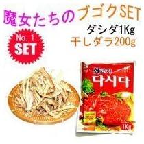 8月11日TV放送ブゴク関連Set■干しダラ200g+牛肉ダシダ1Kg■