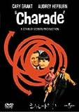 シャレード (1963) [DVD]