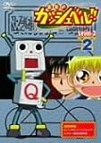 金色のガッシュベル!! Level-3 2 [DVD]
