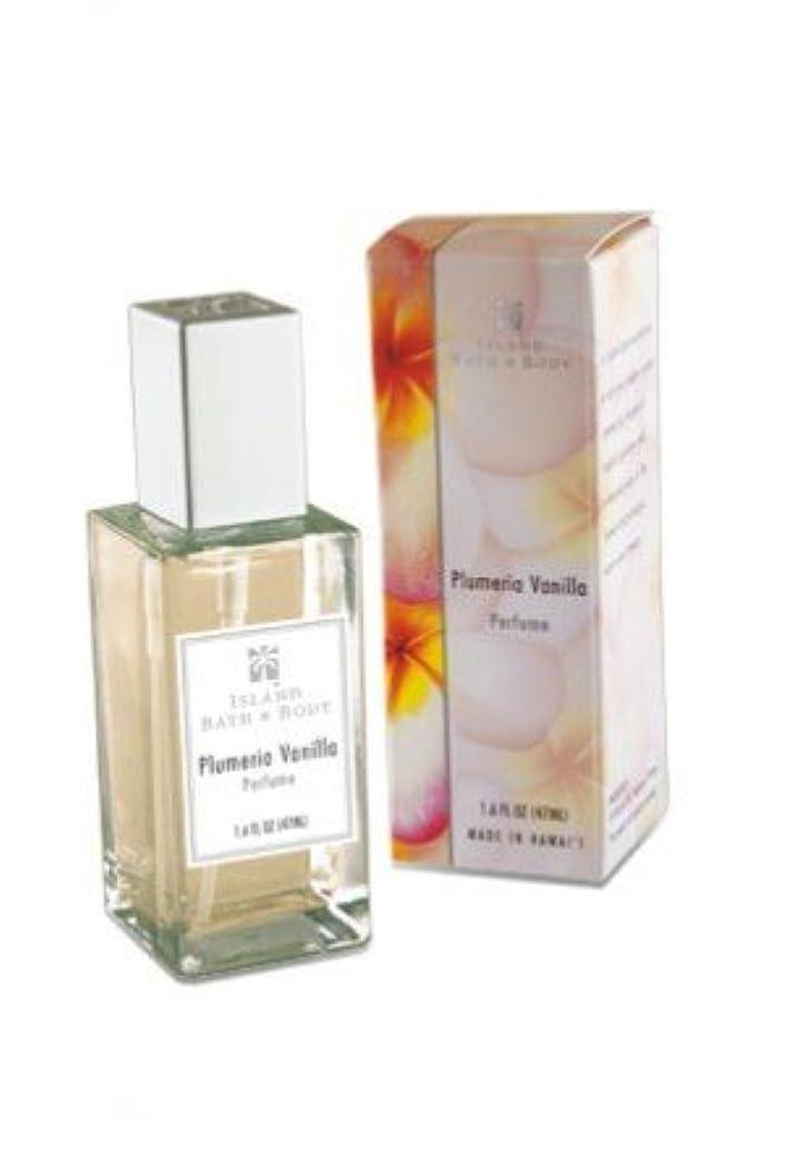 逸脱顔料処分したプルメリアバニラ香水