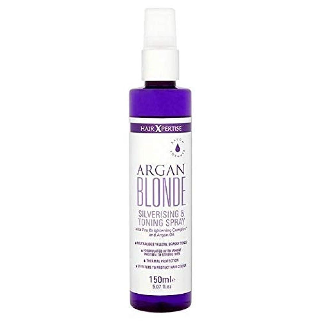 応援する硬さバラ色[Hair Xpertise] ヘアXpertiseのアルガンブロンドSilverising&調色スプレー150ミリリットル - Hair Xpertise Argan Blonde Silverising & Toning...