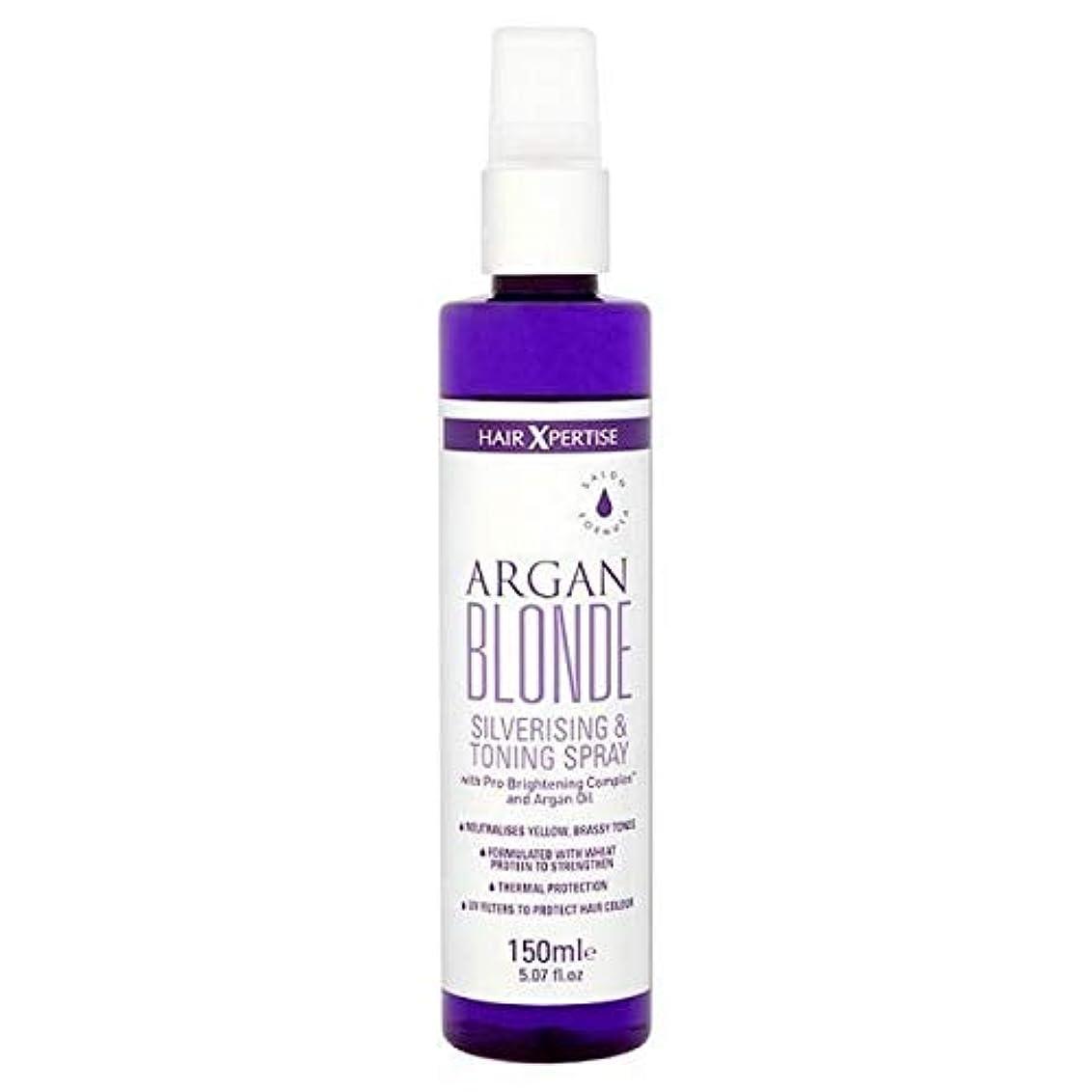 町肥料シーズン[Hair Xpertise] ヘアXpertiseのアルガンブロンドSilverising&調色スプレー150ミリリットル - Hair Xpertise Argan Blonde Silverising & Toning Spray 150ml [並行輸入品]