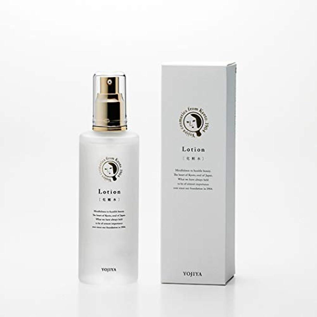 スタウトクリップシーサイドよーじや うるおい化粧水 200ml ヒアルロン酸(保湿)配合
